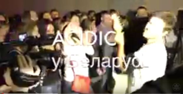 acidic-american-music-abroad-tour-in-belarus-youtube