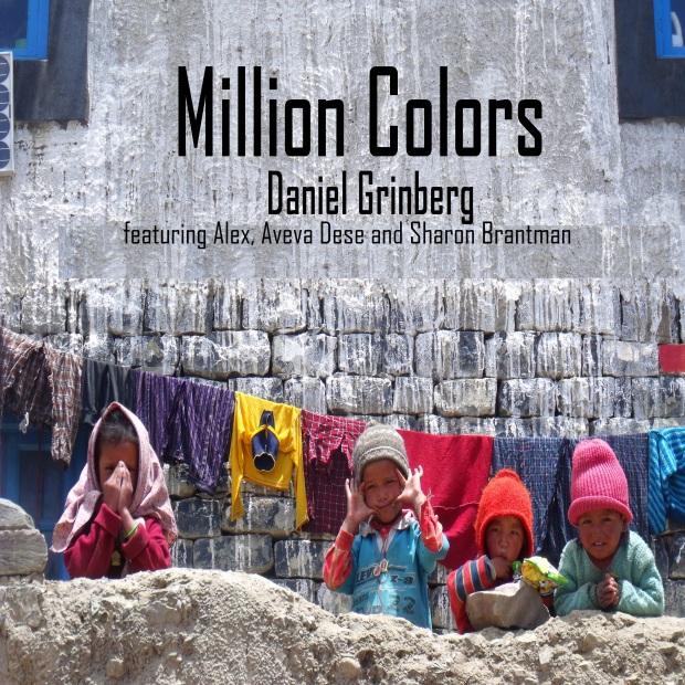 million-colors-cover-art