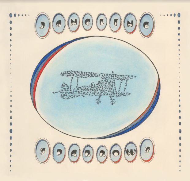 JANGLING SPARROWS 140 NICKELS CD COVER ART